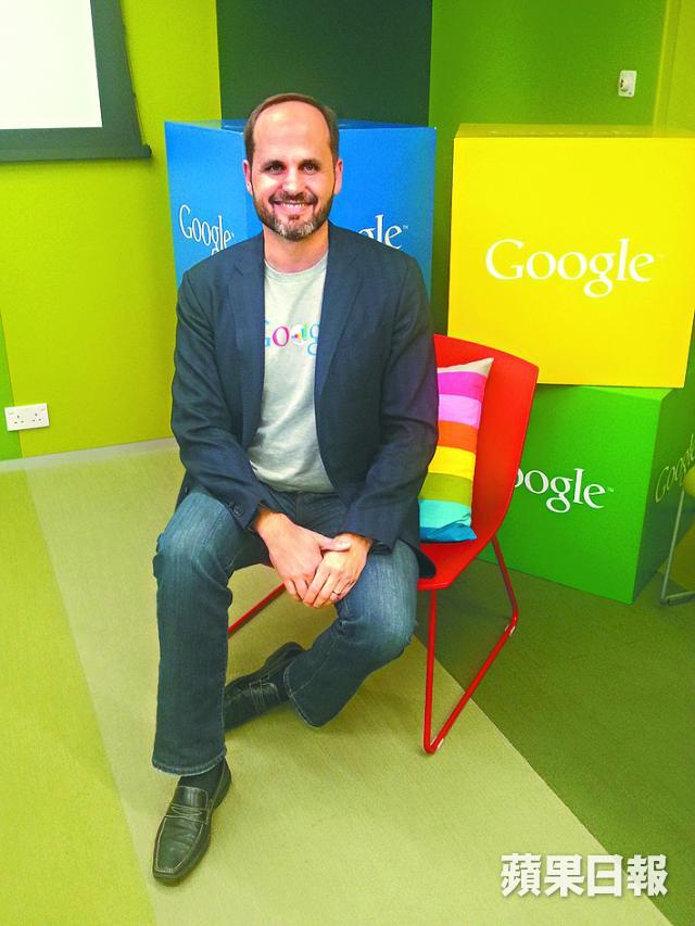 Laszlow Bock, head of Google People Operations